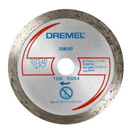 DREMEL® DSM20 диск за рязане на зидария (DSM540)