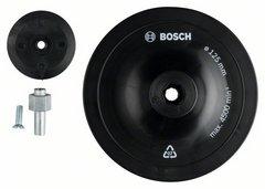Подложен гумен диск с опашка за бормашини, 125 мм