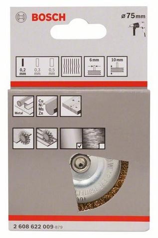 Дискова четка Bosch, с месингово покритие