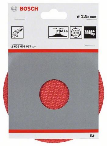 """Диск със захват """"Велкро"""" за шкурки на хартиена основа, 125 мм"""
