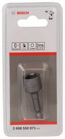Глухи ключове за болтове с шестостенна глава 13mm