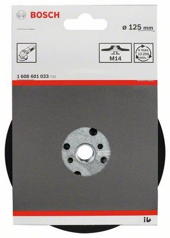 Подложен диск за шкурка на фибърна основа, включително гайка. 125мм