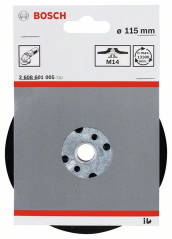Подложен диск за шкурка на фибърна основа, включително гайка, 115 мм