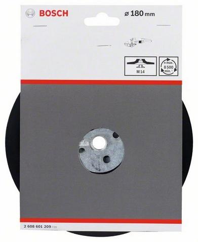 Подложен диск за шкурка на фибърна основа, включително гайка 180мм
