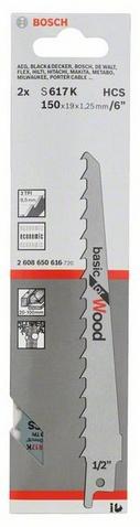 Нож за саблен трион S 617 K, Basic for Wood