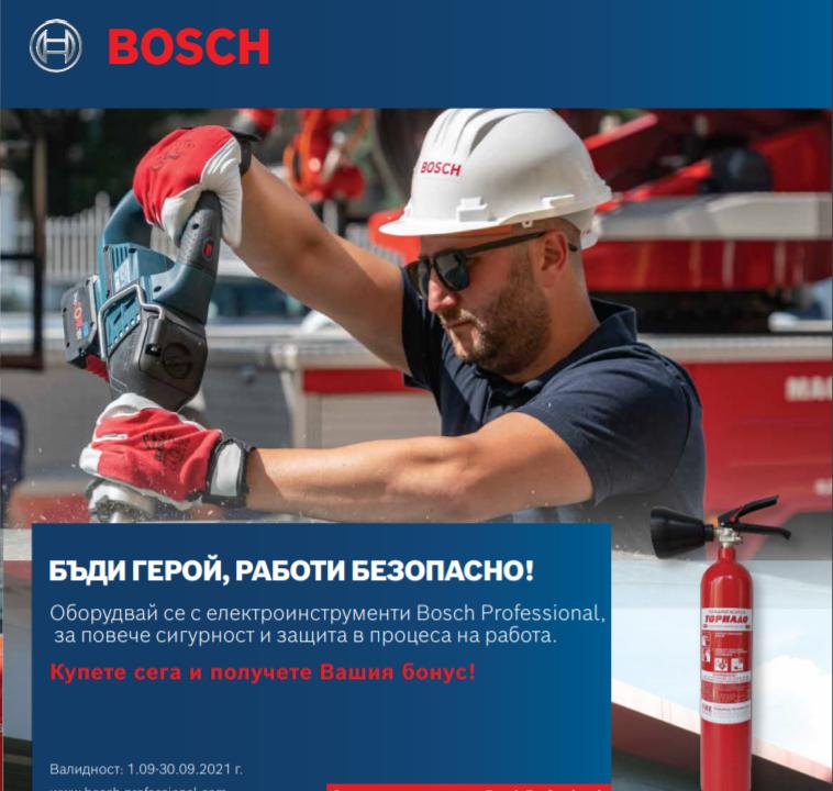 bosch-fire-brochure